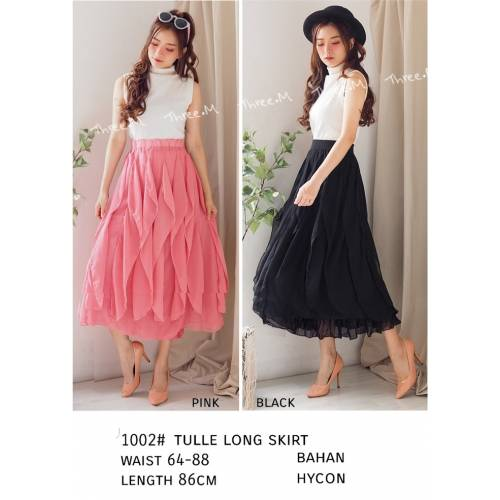1002 Tulle Long Skirt