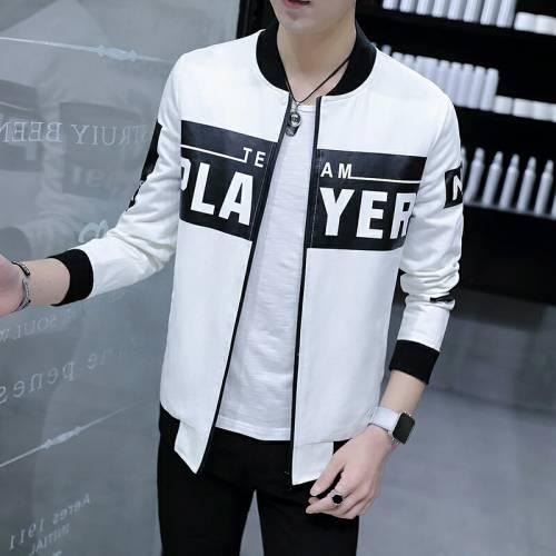 Jaket flayer white