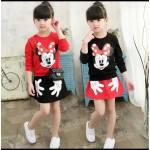set.kids mic wilona